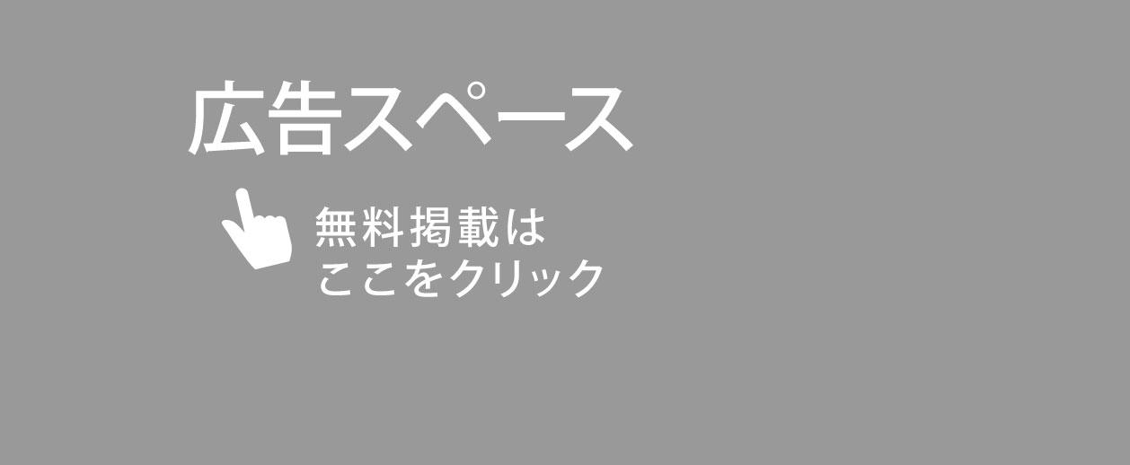 kashikaigishitu_koukoku_gray